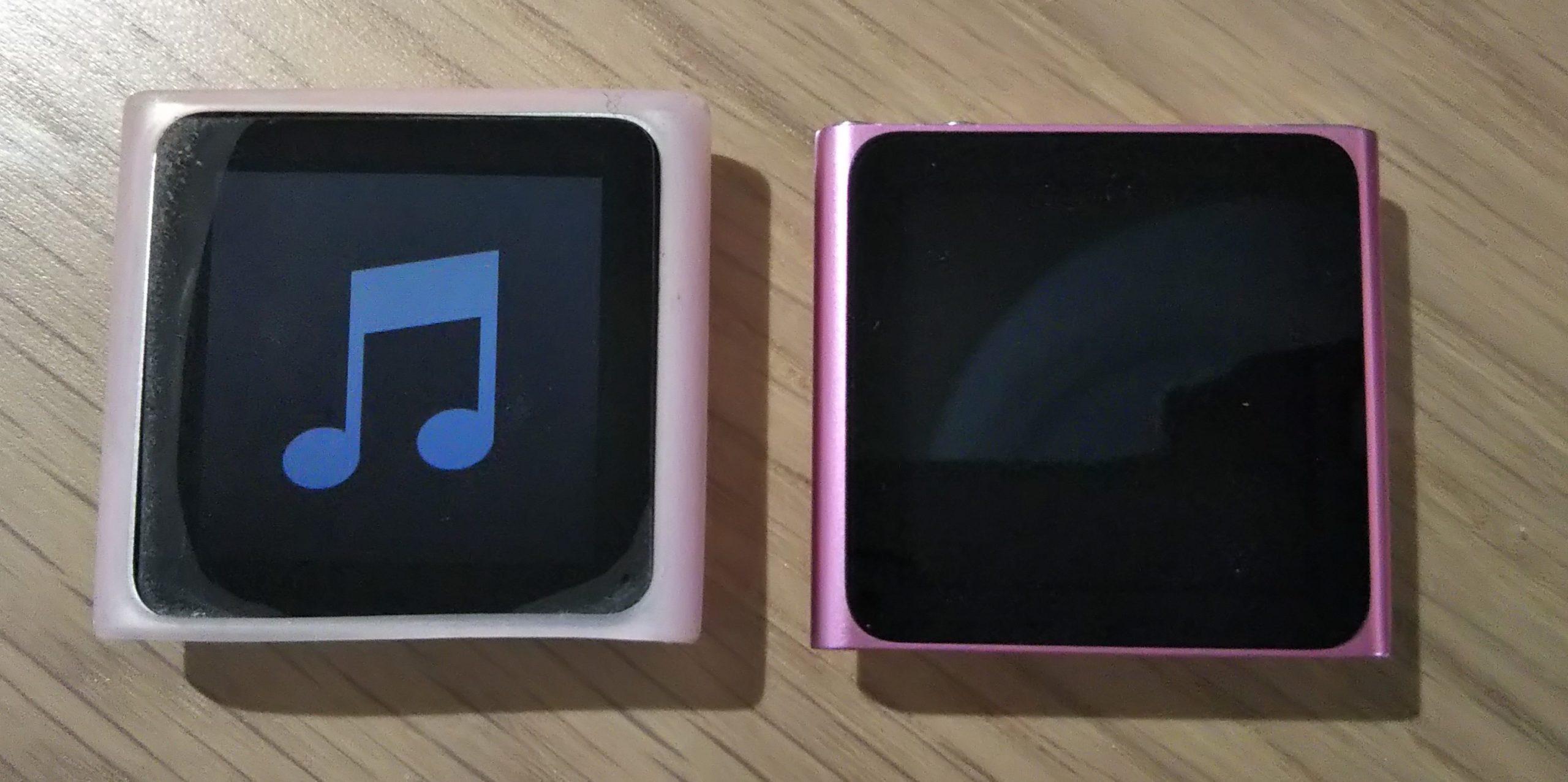 iPod選びに困っています